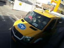 מונית. השירות מתרחב