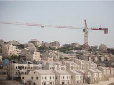 בנייה בבית שמש [צילום אילוסטרציה: ליאור מזרחי, פלאש 90]
