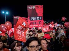 מחאת נשים נגד ארצח [צילום: מרים אלסטר/פלאש 90]