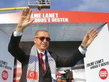 נשיא טורקיה, רג'פ טאיפ ארדואן [צילום: AP]