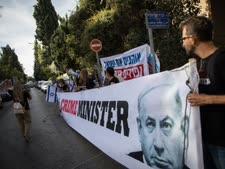 הפגנה מול מעון ראש הממשלה [צילום: הדס פרוש/פלאש 90]