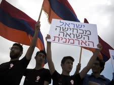 ארמנים מפגינים נגד נשק ישראלי שנמכר לאויבתה של ארמניה - אזרבייג'ן [צילום ארכיון: הדס פרוש/פלאש 90]