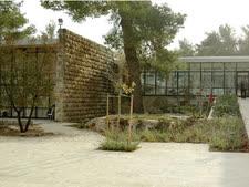האקדמיה ללשון, חצר [צילום: ברוך גיאן]