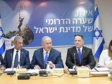 """ישיבת הממשלה באילת [צילום: עמוס בן-גרשום/לע""""מ]"""