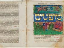 ללמוד מהמסורת [צילום: ארדון בר-חמא, מוזיאון ישראל]