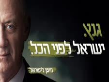 עורר התלהבות [צילום: מפלגת חוסן לישראל]