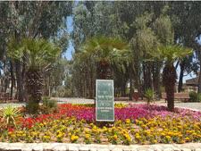אחת הכניסות הראשיות לגן סעדיה שושני [צילום: אלי אלון]