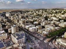 עוד 12,000 דירות [צילום: עיריית קרית אתא]