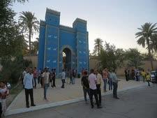 בבילון, העיר העתיקה בבבל [צילום: אנמר חליל/AP]