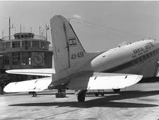 שדה תעופה עטרות, 1967