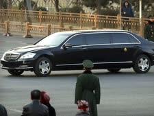המרצדס של קים בבייג'ינג [צילום: מארק שיפלביין, AP]