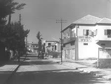 ראשון לציון ב-1937