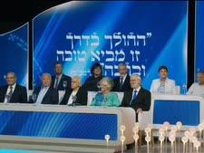 חתני הפרס וכלות הפרס [צילום: מן הטלוויזיה]