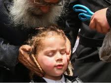 מורה לא יעלה על ראשו [צילום: דוד כהן/פלאש 90]