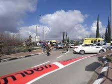 זירת הפיגוע באריאל. שנתיים אחרי האישור [צילום: בלב החדשות]