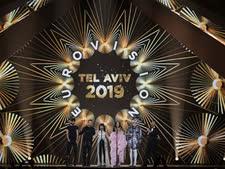 אירוויזיון 2019 בתל אביב [צילום: הדס פרוש/פלאש 90]