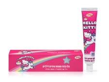 משחת שיניים לילדים [צילום: אפרת אשל]