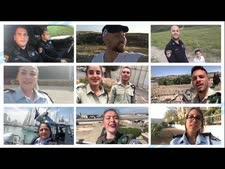 שוטרי היחידות בשיר הלל