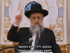 הרב דוד יוסף [צילום: מן הטלוויזיה]