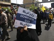 הפגנה בטהרן בחודש מאי [צילום: וחיד סאלמי, AP]