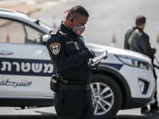 מחסום משטרתי, אתמול בכביש בגין בירושלים [צילום: אוליביה פיטוסי, פלאש 90]