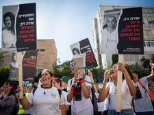 הפגנה נגד פינוי שדה דב [צילום: יונתן זינדל/פלאש 90]