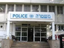 תחנת כרמיאל [צילום: משטרת ישראל]