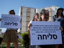 """[צילום: יונתן זינדל/פלאש נשים מפגינות סמוך למעון רה""""מ בירושלים 90]"""