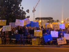 הפגנת עובדי פלאפון נגד רן גוראון [צילום: דוברות ההסתדרות]