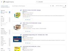 תחמושת למכירה באתר גוגל שופינג