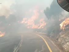 השריפה ביישוב אדרת [צילום: נציבות כבאות והצלה]