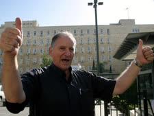 ארז מול משרד האוצר בשנת 2007 [צילום: אוראל כהן/פלאש 90]