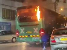 אוטובוס שהותקף בעיסאוויה