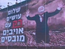 חולדאי טוען: הסתה לאלימות