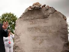 האנדרטה לזכר נספי טבח ידוובנה [צילום: AP]
