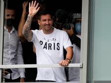 מסי בחולצת פריס סן ז'רמן [צילום: פרנסיס מורי, AP]
