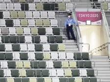 רוב המושבים יישארו ריקים [צילום: דיויד ג'יי פיליפ, AP]
