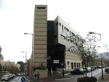 בית הדין השרעי בחיפה
