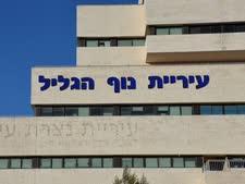 על דעת היהודים והערבים במועצה