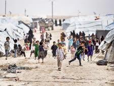 ילדים במחנה הפליטים [צילום: בדרחן אחמד/AP]