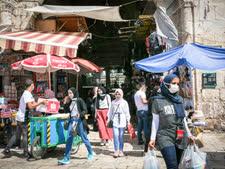 ירושלים העתיקה [צילום: אוליביה פיטוסי/פלאש 90]
