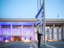 דגלי הלאום מורדים לחצי התורן [צילום: נועם מושקוביץ/דוברות הכנסת]