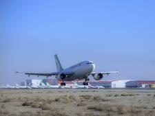 שדה תעופה באירן [צילום: סעיד קערי/IKAC/AP]