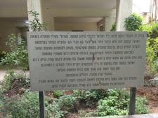 מקום הירצחו של ישראל קסטנר