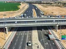 [צילום: TERRASCAN  עבור חוצה ישראל]