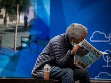 פחות מצב רוח לעיתונים [צילום: יונתן זינדל/פלאש 90]