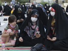 חג הקורבן באירן [צילום: וחיד סאלמי, AP]