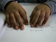 כ-7,000 עיוורים בממוצע זכאים לתגמול מדי חודש [צילום: AP]