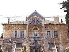 """מרכז לאומי פלסטיני [צילום: לע""""מ]"""