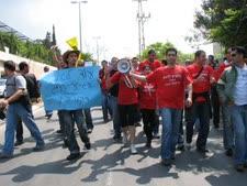 הפגנות הסטודנטים [צילום:  גל טל]